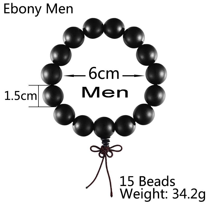 B41M-Ebony Men 34.2g151.5cm6cm