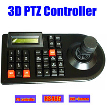 CCTV Analog ptz Camera DVR PTZ 3D Keyboard controller joystick RS485 for CCTV PTZ speed Dome Camera Controller(China)