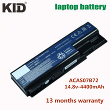 KID China Manufacturer Laptop battery for ACER AS07B71 AS07B72 Aspire 5730ZG 5739 Extensa 7230 7630 7630G TravelMate 7230 7330(China)