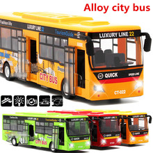 1:32 alloy pull back cars,city bus high simulation model,metal diecasts,toy vehicles,pull back & flashing& musical,free shipping