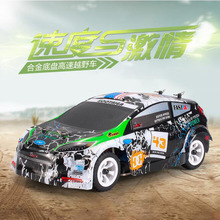 Wltoys K989 RC Car 2.4G 4CH High speed Off-Road Remote Control Super Power Speed 30km/h Alloy Chassis Structure