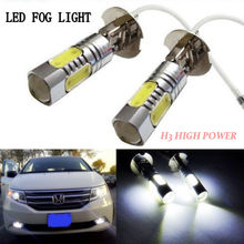 2x COB Chip H3 7.5W Car LED Day Driving Daytime Running Fog Light Auto Lighting Bulb Lamp White Red Yellow Blue Green