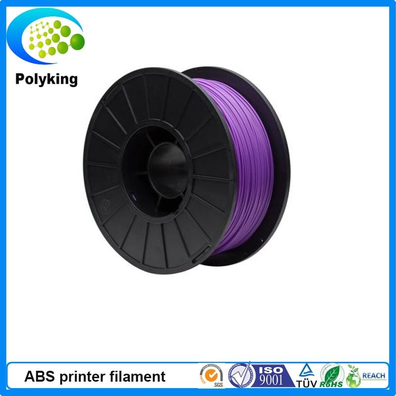 purple color MakerBot/RepRap/UP/Mendel3d printer filament PLA/ABS 1.75mm/3mm 1kg plastic Rubber Consumables Material<br>