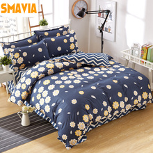 SMAVIA 2017 Hot Sale Home Textile Bedding Sets 100% Polyester 3/4pcs Duvet Cover Sets Home Hotel Bed Linen Bed Sheets 5 Sizes