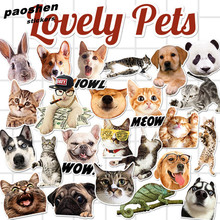 24Pcs/Lot Styling Pvc Waterproof Lovely Animal Stickers For Laptop Motorcycle Skateboard Mobile Phone Luggage Decal Toy Sticker(China)