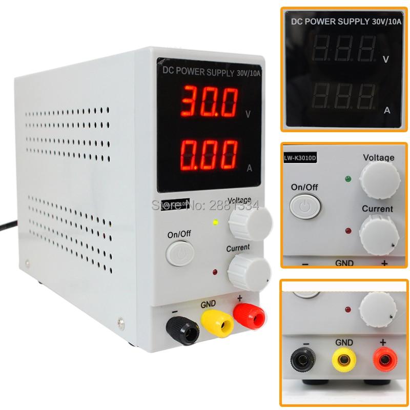 Mini Adjustable DC power supply,0~30V 0~10A ,110V OR 220V, Switching Power supply (9)
