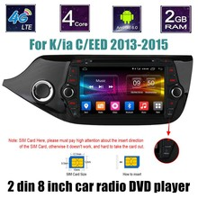 "2 din 8"" inch For Kia CEED 2013-2015 Radio car DVD Player GPS support 4G LTE Network steering wheel control AM FM"