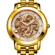 BOS Men's 'Dragon Collection' Luxury Carved White Dial Automatic Self Wind Mechanical Bracelet Waterproof Gold Watch Nice Gift