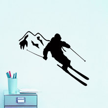 Extreme Sports Wall Decal Skier Skiing Vinyl Wall Stickers For Kids Rooms Ski Sport Boys Bedroom Decor Art Mural Removable SY51