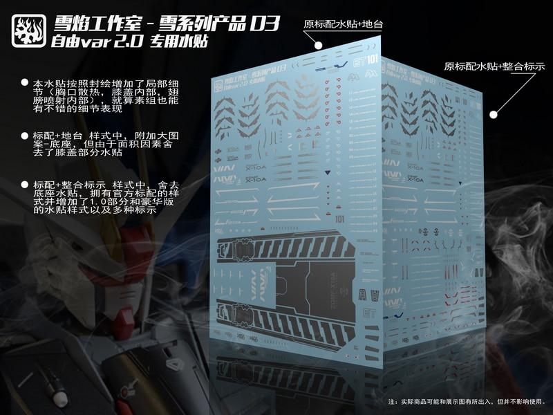 Free shipping / Snow Flame studio MG 1/100 MG Freedom Gundam 2.0 water paste  / Assembled gundam Model Robot<br><br>Aliexpress