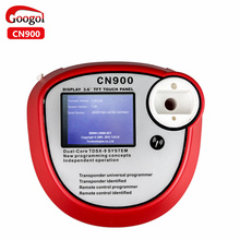 OEM CN900 Key Programmer CN 900 CN900 Auto Key Programmer New Auto Transponder Chip Key Copy Machine Express Shipping