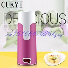CUKYI 210W Electric Egg Boiler Automatic Egg Roll Maker Cooking Tools Egg Cup Omelette Master Sausage Machine