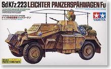 TAMIYA 1/35 scale models 35268 Sd.Kfz.223 Wheeled Light Armored Reconnaissance Vehicle Communication Equipment Increased Type