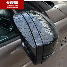 Car Rain Shield Car Rear View Side Mirror Rain Eyebrow For Land Rover Discovery 4 2014 2015 2016 2017 Accessories Car Styling