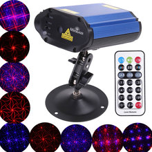 Disco stage lights red/blue Laser Light Remote Control ModeAuto Rotating LED Moving Head Dj Lighting Stage Light Pattern Lamps(China)