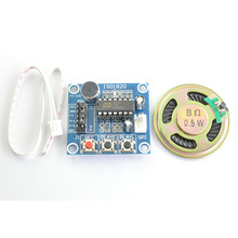 5pcs/lot ISD1820 Sound Voice Recording Playback Module With Mic Sound Audio + Loudspeaker FZ1315