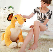 Children baby Stuffed Toy Simba the Lion plush kid toys birthday gift doll 40cm