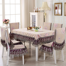 Romantic Lace floral printed tablecloth set suit 130*180cm table cloth matching chair cover 1 set price purple coffee gray