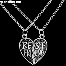 XIAOJINGLING 2 Pcs/Set Best Friends Pendants Necklaces Trendy Jewelry Broken Heart Valve Link Chain Necklaces For Women/Men Gift(China)