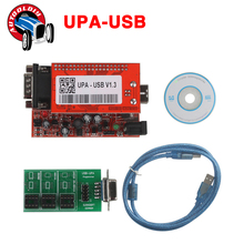2016 Top Rated Super Performance UPA USB Programmer V1.3 Main Unit ECU Chip Tuning Tool UPA USB UPA-USB V1.3 Free Shipping(China)