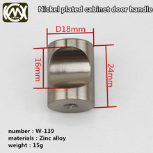 10pcs Cabinet door handle Nickel plated cabinet door handle It can be used on furniture Equipped with screw  W-139
