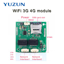 3G 4G WiFi module for  cctv camera Double dual ethernet network interface net port  gsm router board with sim card slot