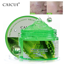 Best Face Mask Aloe Vera Gel Day Cream Sleep Mask Repair Cream Moisturizing Whitening Sensitive Skin Care Masks Anti-Acne CAICUI(China)