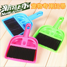 MINI Cleaning KIT Broom Dustpan Pet Cleaner BrushKeyboard Home Supplies PRODUCTS(China)