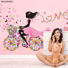 SHIJUEHEZI Butterflies Cycling Girl Wall Sticker PVC Material Home Decoration Accessories for Kids Rooms Kindergarten