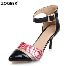 Plus size 45 2017 New Spring Sexy Women Pumps Fashion High Heel Ankle-strap D'Orsay Shoes Gold black white Wedding Shoes Woman