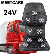 MEETCARE 24V PU Leather Electric Cargo Truck Seat Massage Cushion Big Car Container Trucks Vehicle Bus and Home Chair Massager(China)
