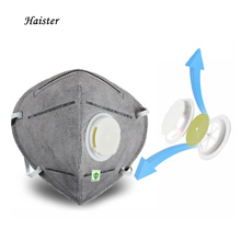 6 Pas Prevent mist haze active carbon masks pm2.5 with breathing valve breathable adult industrial dust prevention formaldehyde