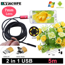 Antscope 7mm Length USB Android Endoscope Camera Red 5m Computer and Android Phones Borescope Camera Snake Tube Endoskop
