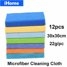 12pc 30cm Microfiber Cleaning Cloth Wiping Dust Rugs High Abosrbent Lint-Free Microfiber Cleasing Towels for Kitchen Car Windows(China)