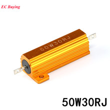 RX24 50W 30R Metal Aluminum Case Heat Sink Resistor Gold High Power Resistor 30 OHM