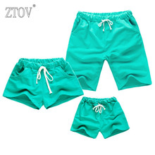 ZTOV 2017 Summer Family Matching Outfits Beach Shorts Family Look Shorts 6 colors Cotton Pants Children's Trousers Chothing