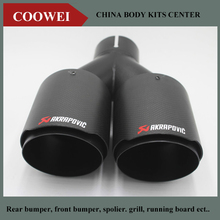 1PCS 63MM IN 89MM OUT Dual AKRAPOVIC carbon fiber + Stainless Steel exhaust tip exhaust pipe muffler Matt Black Exhaust Tip