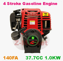 140FA 4 Stroke Gasoline Engine Compatible with GX35 Mounted In Brush Cutter.Grass Trimmer.Lawn Mower.Tiller.etc Garden Tools