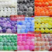 Free Shipping Nature Stone Frost Cracked Dream Fire Dragon Veins Agata Beads 4 6 8 10mm Pick Size VAB01(China)