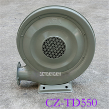 New Arrival CZ-TD550 220v/380v Low Noise Centrifugal Blower Medium Pressure Fan 550W 50HZ 18 Cubic Meters/min 2.8Kr/min Hot Sale(China)