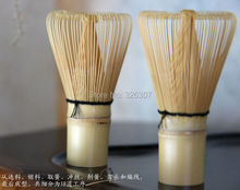 High quality Japan Japanese tea DIY maccha tools Bamboo brush matcha green tea Natural bamboo whisk sparkling dozen milk tea