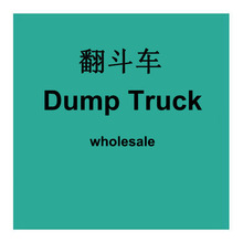 Vip Customer Custom Made Remote-controlled Dump Car Toys Link Pay On Your Orders(China)
