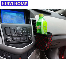 Huiyi Home Car Outlet Storage Bags For Mobile Phone Sundries Coin Organizer Pocket Accessories EGO020