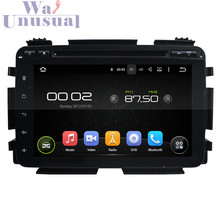 "8""Android Auto GPS navigation for HONDA HRV /VEZEL 2015 with radio stereo+WIFI+BT+3G+DVR+TV+Mirror Link+Quad Core+free shipping"