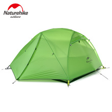 Naturehike Tent 2 Person 20D Silicone Fabric Double Layers Rainproof Camping Tent With Footprint Snow Skirt Anti Snow 4 Season(China)