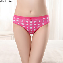 Buy Cotton underwear women Sexy panties Briefs culotte femme calcinha g string plus size panty bragas baixo sale cueca bas