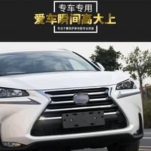 ABS Chrome Front Upper Grille 2015 2016 for Lexus NX 200 NX200T NX300H Center Grill Cover Around Trim Car Styling Accessories