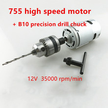 1Pcs violence small electric drill high speed large torque DC 12V power tool motor 30000RPM electric grinding saw motor