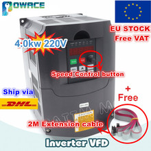 [EU/USA Delivery] 4KW 220V VFD Variable Frequency Drive Inverter 4HP 18A speed control&2M Extension cable(China)