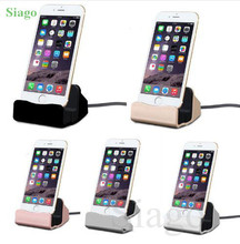 Siago 2 in 1 Desktop Stand Station Cradle Charging USB Charger Dock For iPhone 6 6S 7 7 Plus 5/5S/5C/5E With Retail Box(China)